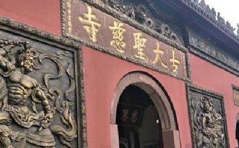 大慈寺,网红春熙路旁边的寺院,曾是中日韩佛教学术交流的中心
