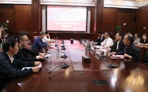 自然国际学术会议在蓉举行 聚焦新材料前沿进展